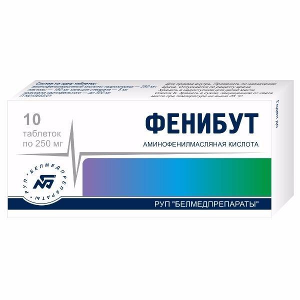 Фенибут таблетки 250мг №10 купить в Москве по цене от 55 рублей