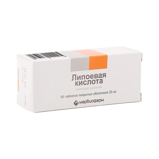 Липоевая кислота таблетки 25мг №50 купить в Москве по цене от 39.4 рублей