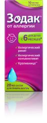 Зодак капли внутрь 10мг/мл 20мл купить в Москве по цене от 185.5 рублей