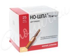 Но-шпа р-р в/в и в/м 40мг/2мл 2мл №25