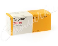 Тегретол таблетки 200мг №50