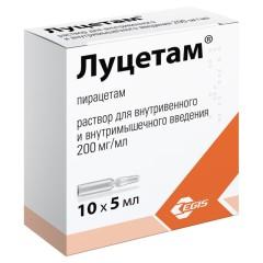 Луцетам раствор внутривенно и внутримышечно 200мг/мл 5мл №10 купить в Москве по цене от 227.5 рублей