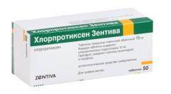 Хлорпротиксен Зентива/Санофи таблетки п.о 50мг №30