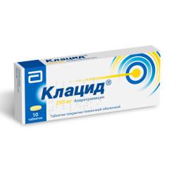 Клацид таблетки п.о 250мг №10 купить в Москве по цене от 647 рублей