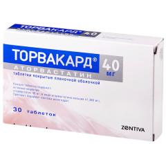 Торвакард таблетки п.о 40мг №30