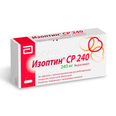 Изоптин СР 240 таблетки пролонгированные 240мг №30 купить в Москве по цене от 383.5 рублей