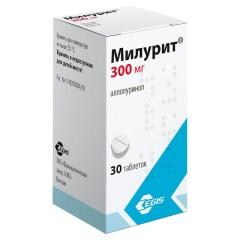 Пектрол таблетки пролонг. 40мг №30 купить в Москве по цене от 184.5 рублей