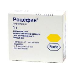 Роцефин порошок для инъекций 1г + растворитель 10мл