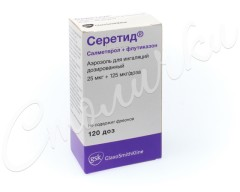 Серетид аэрозоль для ингаляций 25мкг+125мкг/доза 120доз