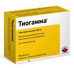 Тиогамма таблетки п.о 600мг №30