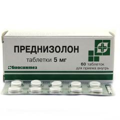 Преднизолон таблетки 5мг №60