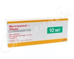 Метотрексат-Эбеве раствор для инъекций 10мг/мл 1мл №1