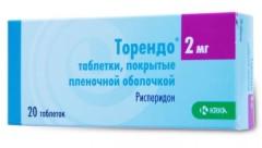 Торендо таблетки п.о 2мг №20