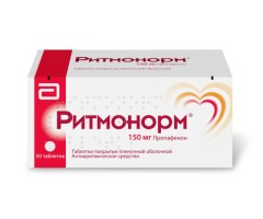 Ритмонорм таблетки п.о 150мг №50 купить в Москве по цене от 472.5 рублей