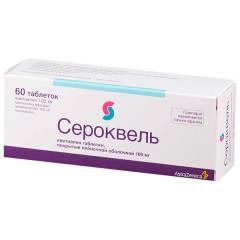 Сероквель таблетки п.о 100мг №60