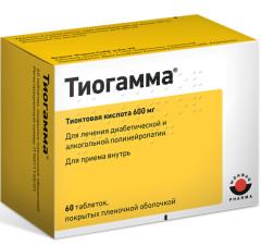 Тиогамма таблетки п.о 600мг №60
