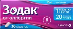 Зодак таблетки п.о 10мг №30 купить в Москве по цене от 248.5 рублей