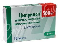 Ципринол таблетки п.о 500мг №10