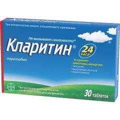 Кларитин таблетки 10мг №30 купить в Москве по цене от 466 рублей