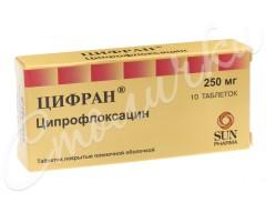 Цифран таблетки п.о 250мг №10