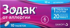 Зодак таблетки п.о 10мг №10 купить в Москве по цене от 144 рублей