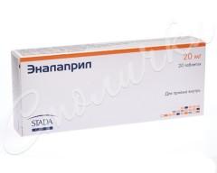 Эналаприл Хемофарм таблетки 20мг №20