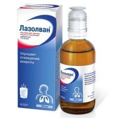 Лазолван , средство от кашля