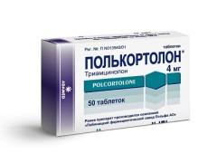 Полькортолон таблетки 4мг №50