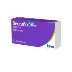 Вестибо таблетки 16мг №30