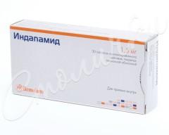 Индапамид ретард Хемофарм таблетки пролонг. 1,5мг №30