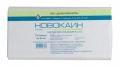 Новокаин р-р д/ин. 0,5% 10мл №10