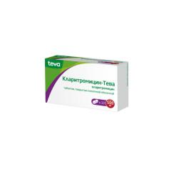 Кларитромицин таблетки п.о 500мг №10