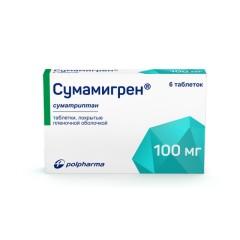 Сумамигрен таблетки п.о 100мг №6