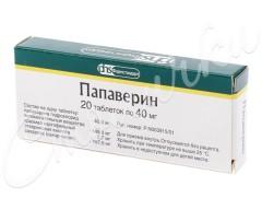 Папаверин ФСТ таблетки 40мг №20