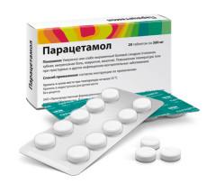 Парацетамол таблетки 500мг №20 купить в Москве по цене от 73 рублей