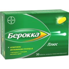Берокка плюс таблетки п.о №30 купить в Москве по цене от 949 рублей