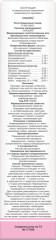 Олазоль аэрозоль наружн. 80г купить в Москве по цене от 243 рублей