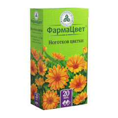 Календула цветки (ноготки) 1,5г №20