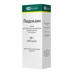 Лидокаин ФСТ г/хл спрей 38г/50мл