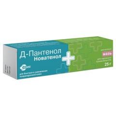 Пантенол Д Новатенол мазь 5% 25г купить в Москве по цене от 265 рублей