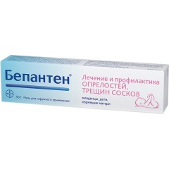 Бепантен мазь 5% 30г купить в Москве по цене от 416 рублей