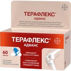 Терафлекс Адванс капсулы №60 купить в Москве по цене от 1610 рублей