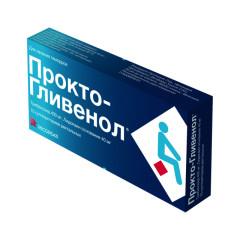 Прокто-Гливенол суппозитории ректальные №10
