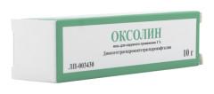 Оксолиновая мазь 3% 10г