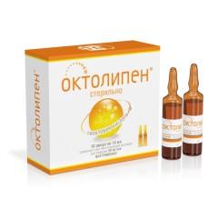 Октолипен конц. для инфузий 30мг/мл 10мл №10