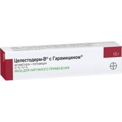 Целестодерм В с гарамицином мазь 15г купить в Москве по цене от 492 рублей