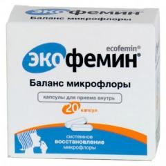Экофемин баланс микрофлоры капс. №20