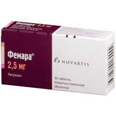 Фемара таблетки п.о 2,5мг №30