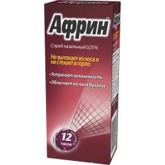 Африн спрей назальный 0,05% 15мл купить в Москве по цене от 209 рублей