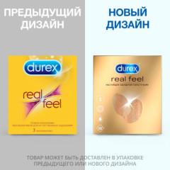 Дюрекс презервативы Real feel №3 купить в Москве по цене от 262 рублей